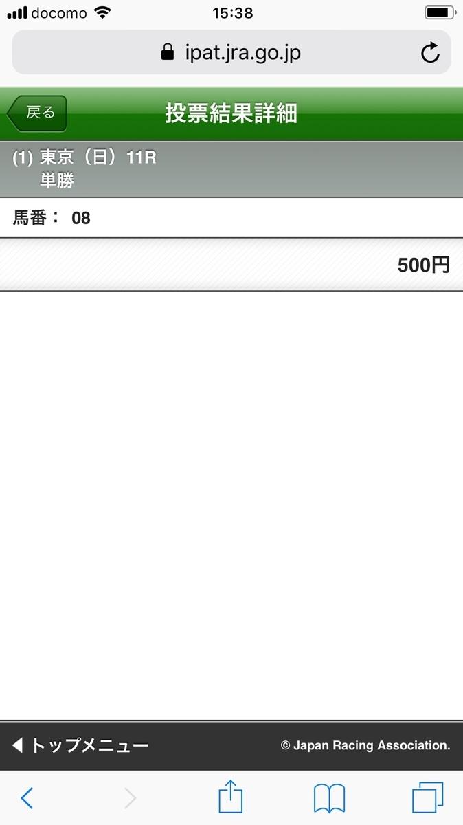 f:id:shigeppi:20200216193516j:plain