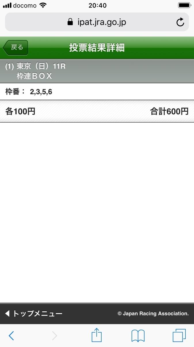 f:id:shigeppi:20200222204331j:plain