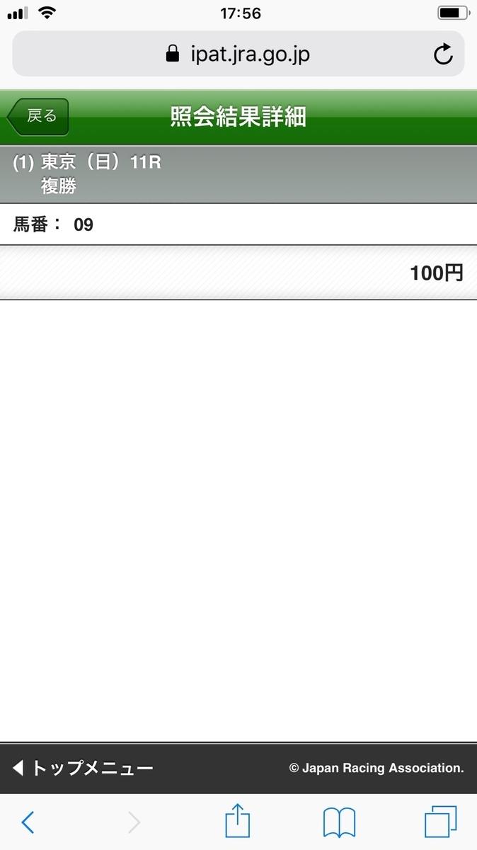 f:id:shigeppi:20200607211038j:plain