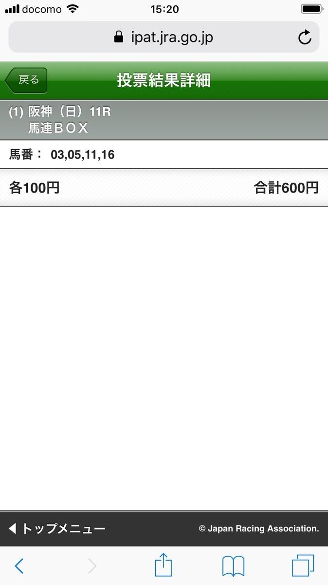 f:id:shigeppi:20200628212757j:plain
