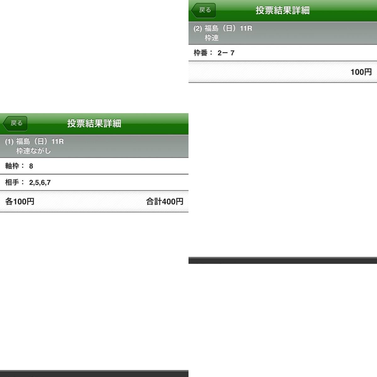 f:id:shigeppi:20200711212014j:plain