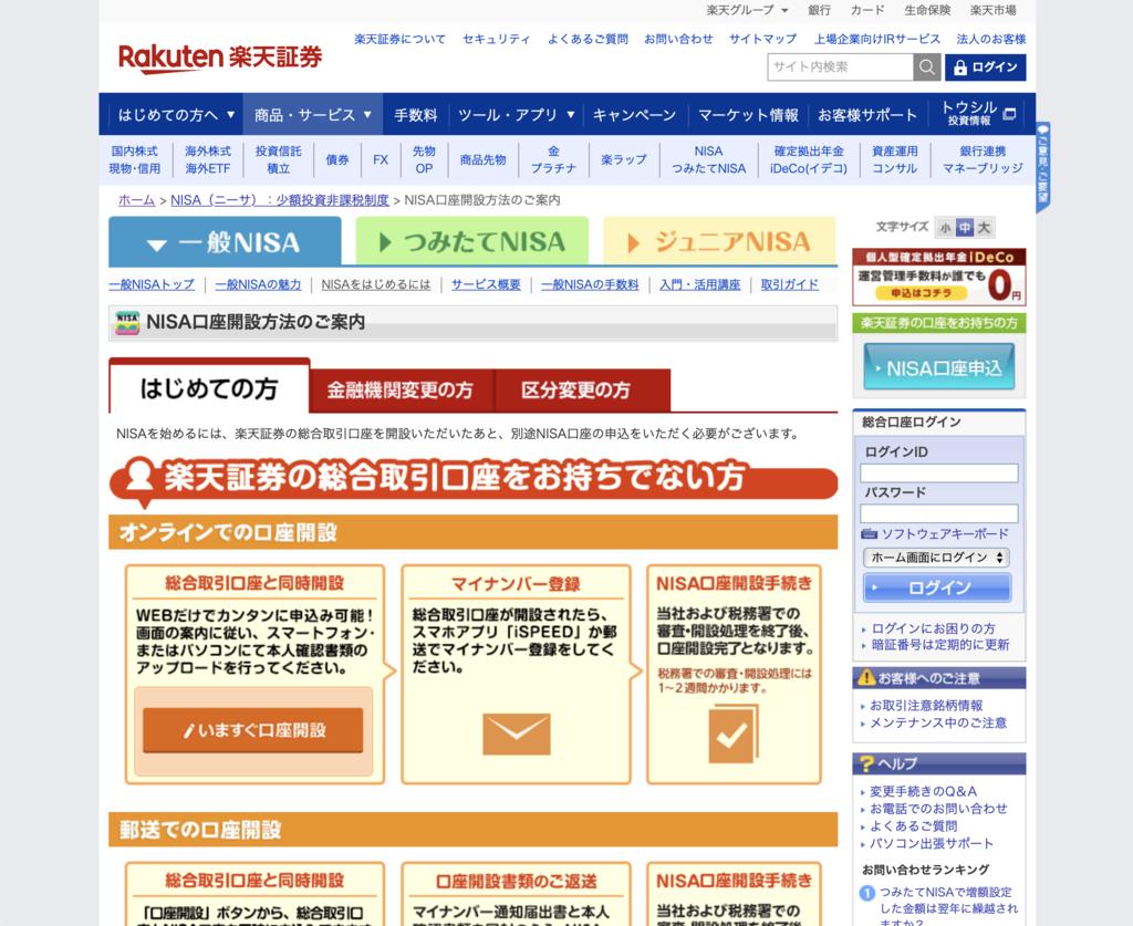 f:id:shigeru-i:20181223144928p:plain