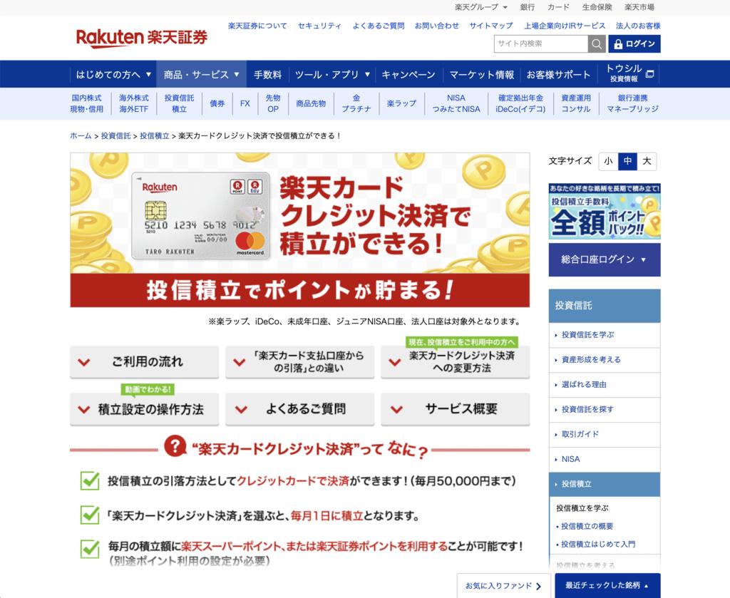 f:id:shigeru-i:20181223152152p:plain