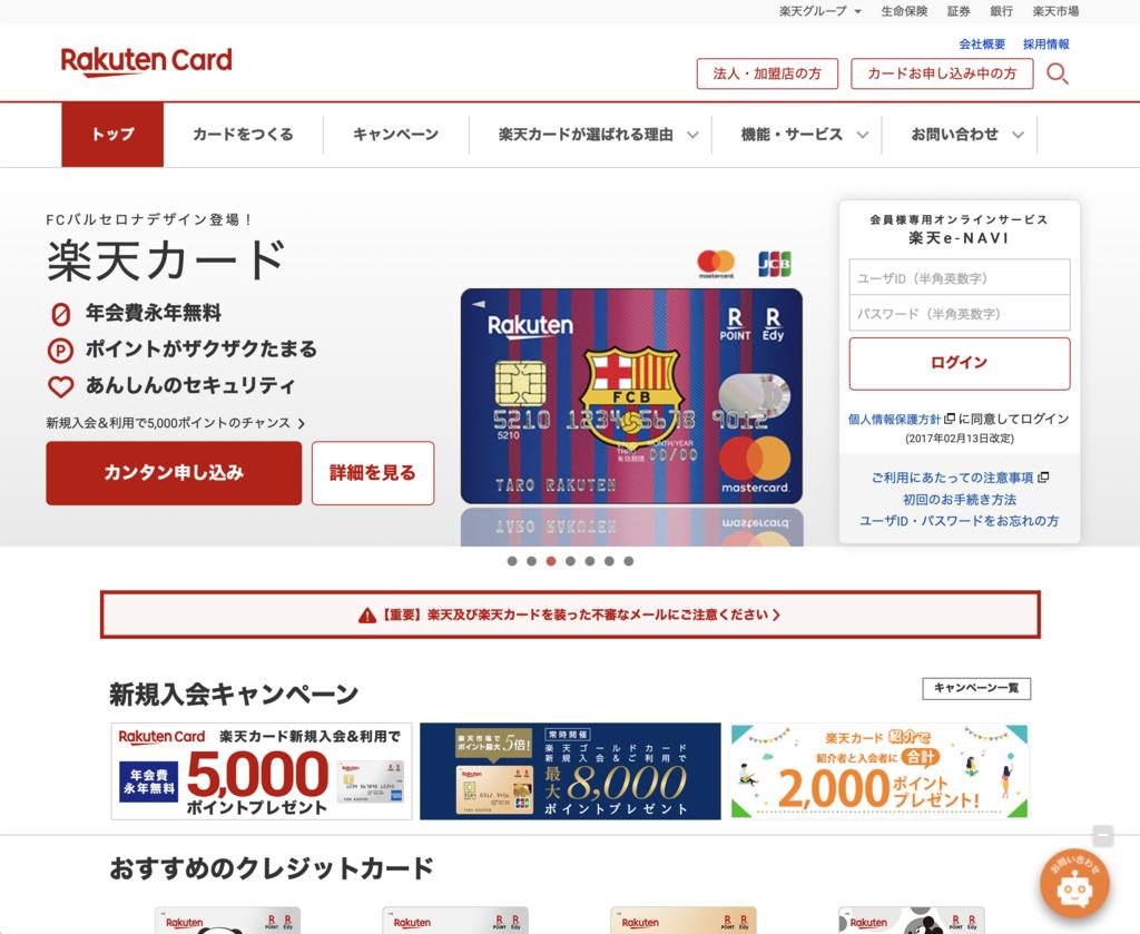 f:id:shigeru-i:20181223152403p:plain