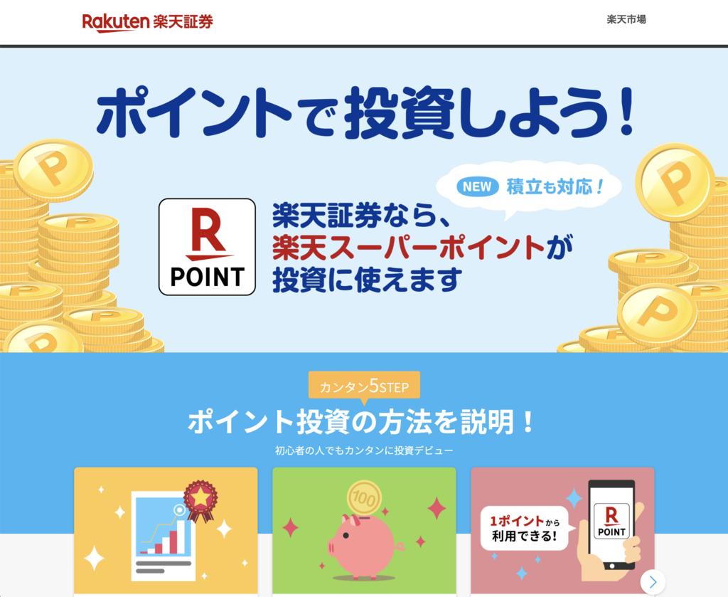 f:id:shigeru-i:20181223152644p:plain