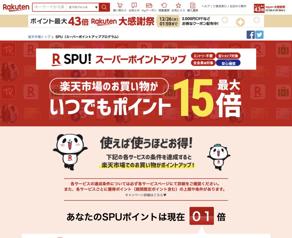 f:id:shigeru-i:20181223152823p:plain