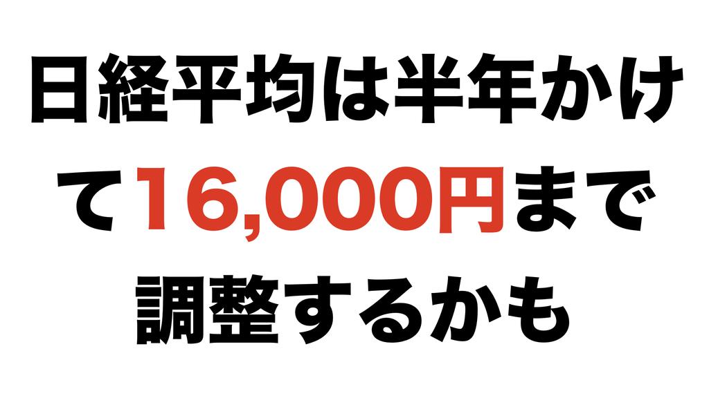 f:id:shigeru-i:20190106182226j:plain