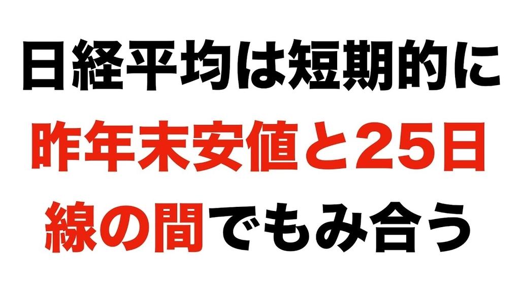 f:id:shigeru-i:20190108085304j:plain