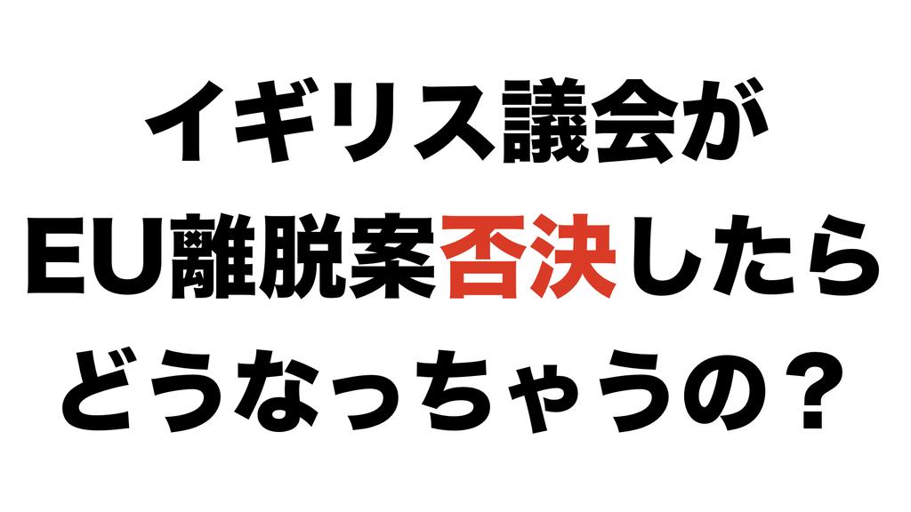 f:id:shigeru-i:20190109011558j:plain