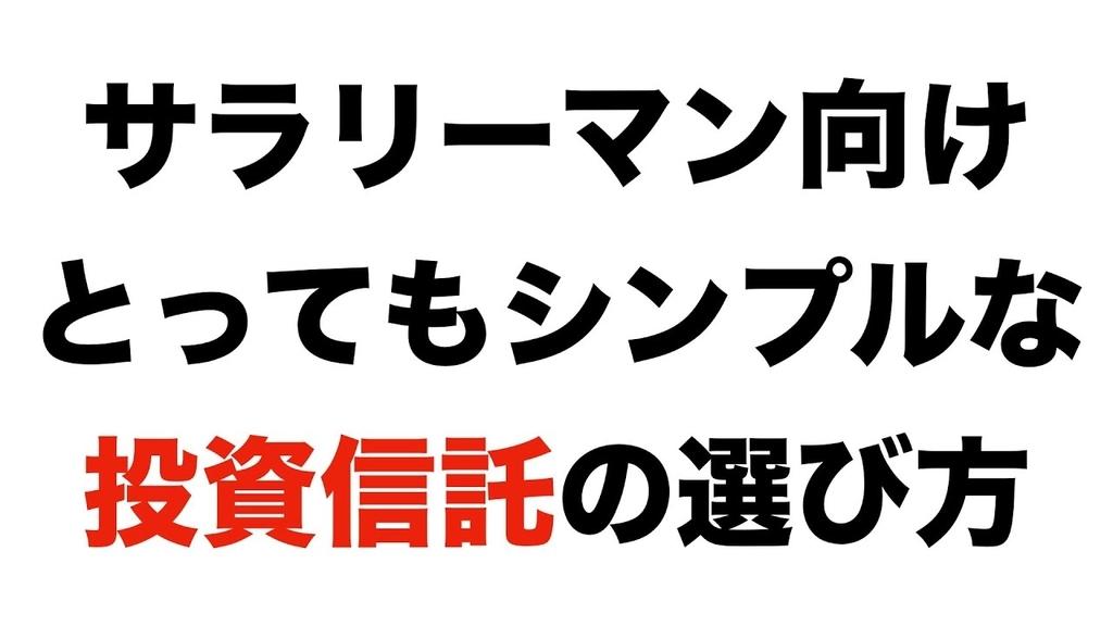 f:id:shigeru-i:20190110084947j:plain