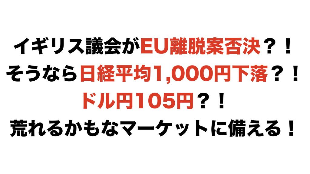 f:id:shigeru-i:20190113132235j:plain