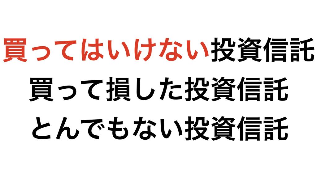 f:id:shigeru-i:20190116211458j:plain