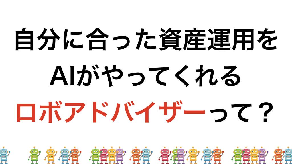 f:id:shigeru-i:20190119021441j:plain
