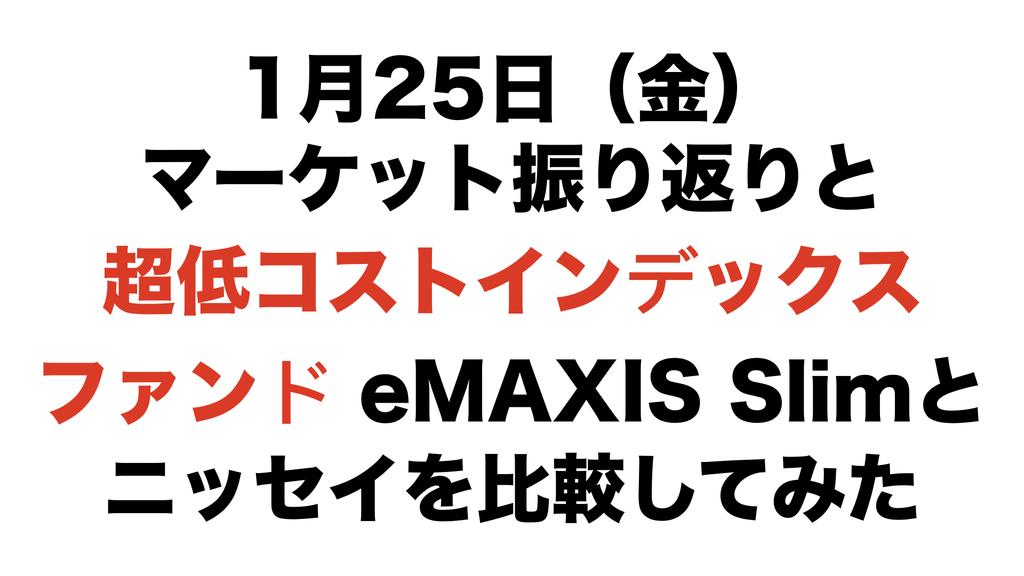 f:id:shigeru-i:20190126082549j:plain