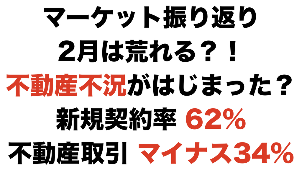 f:id:shigeru-i:20190128000147j:plain