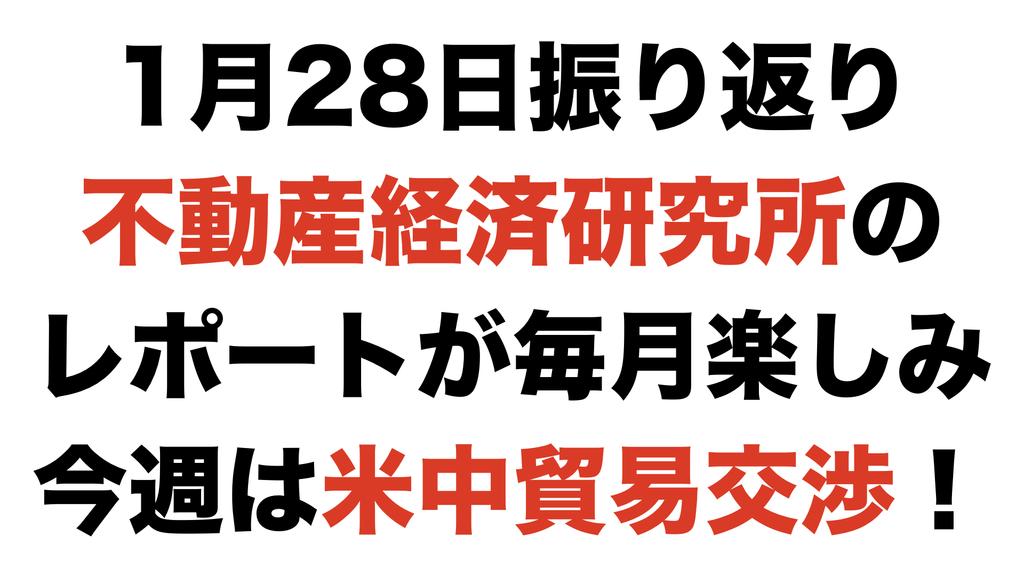 f:id:shigeru-i:20190129002848j:plain