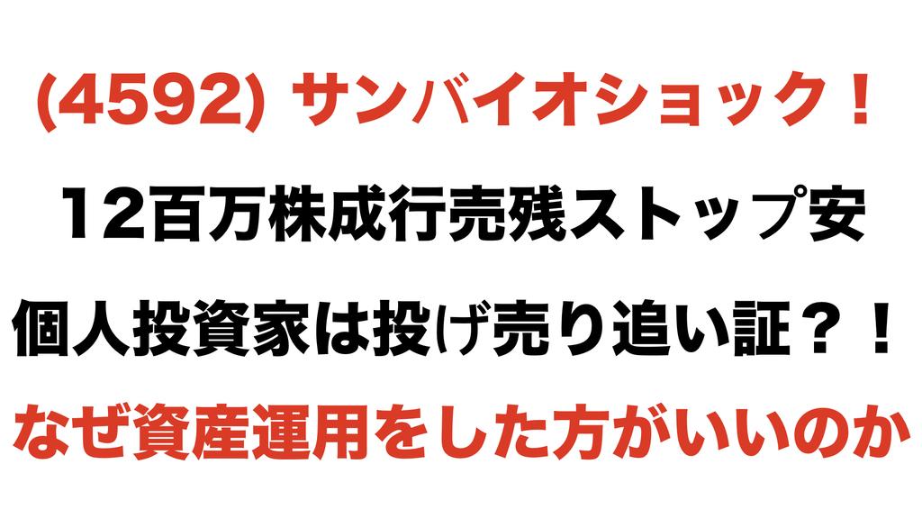 f:id:shigeru-i:20190130234409j:plain