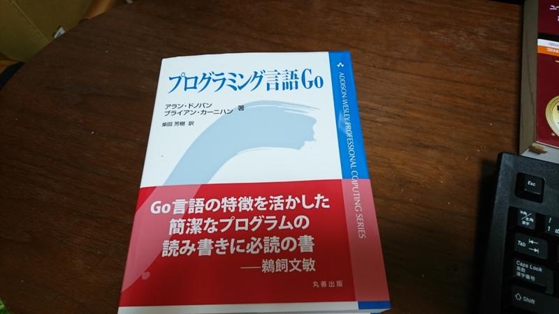 f:id:shigeru-mokicks:20170303025317j:plain