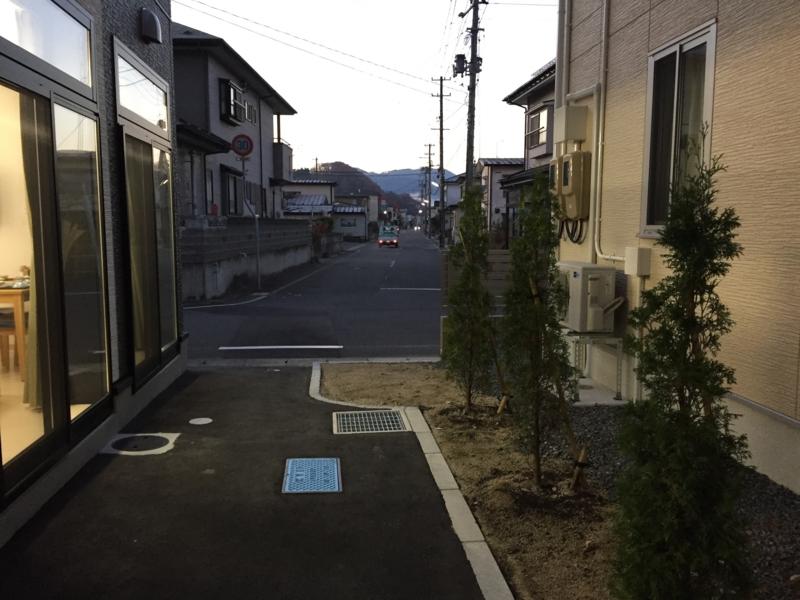 f:id:shigeru0214jp:20141122122843j:plain