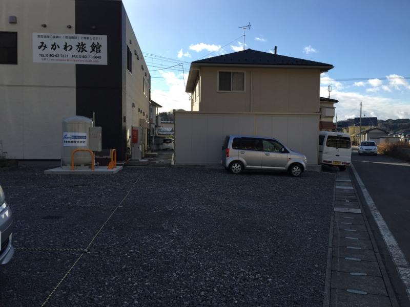 f:id:shigeru0214jp:20141202084006j:plain