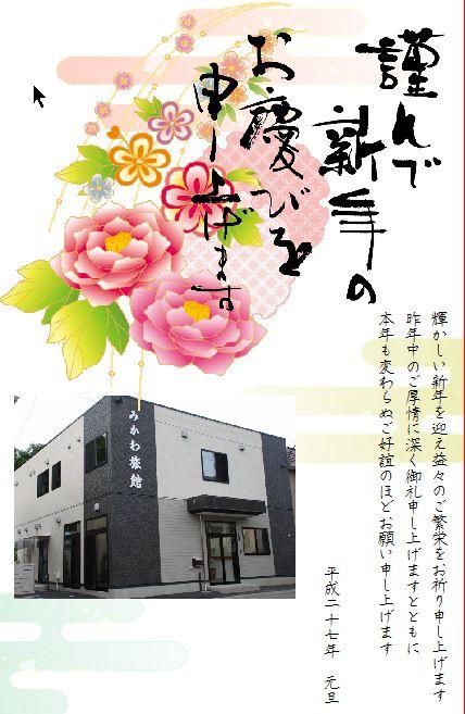 f:id:shigeru0214jp:20150105145612j:plain