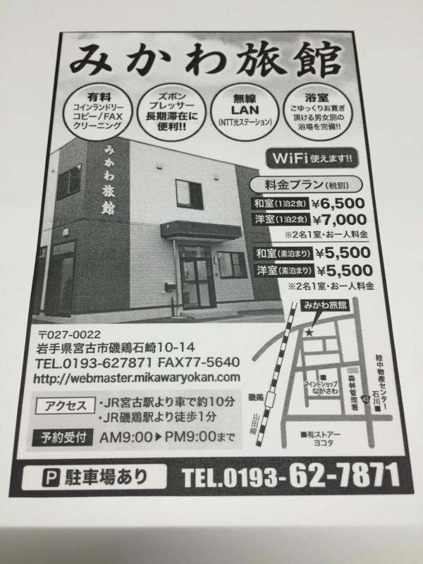 f:id:shigeru0214jp:20150204085649j:plain