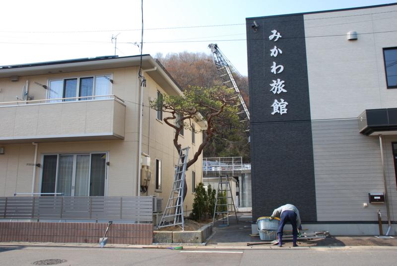 f:id:shigeru0214jp:20150419213454j:plain