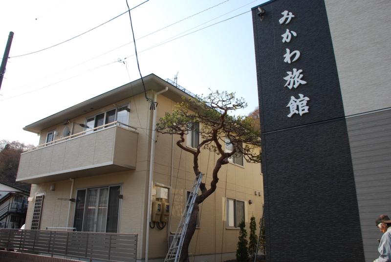 f:id:shigeru0214jp:20150419213508j:plain