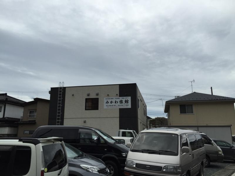 f:id:shigeru0214jp:20150421083219j:plain