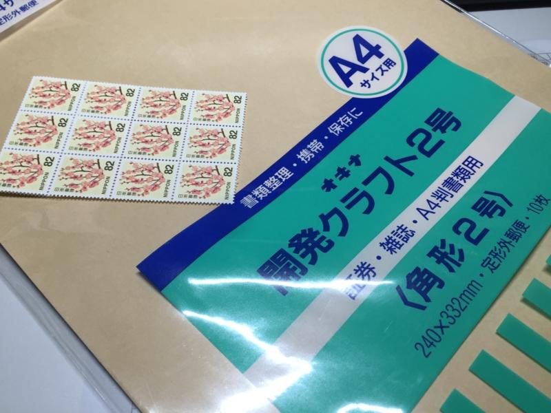 f:id:shigeru0214jp:20150501203728j:plain