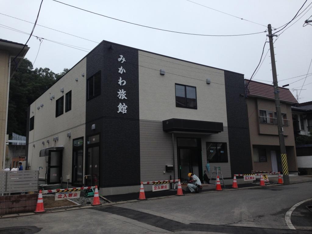 f:id:shigeru0214jp:20150726191021j:plain