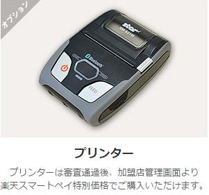 f:id:shigeru0214jp:20150807202631p:plain