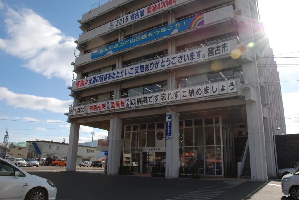 f:id:shigeru0214jp:20160126120852j:plain
