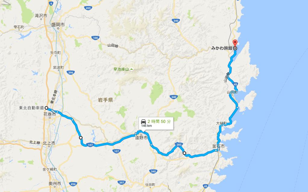 f:id:shigeru0214jp:20160905221622p:plain