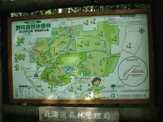 f:id:shigeruna:20060724142547j:image