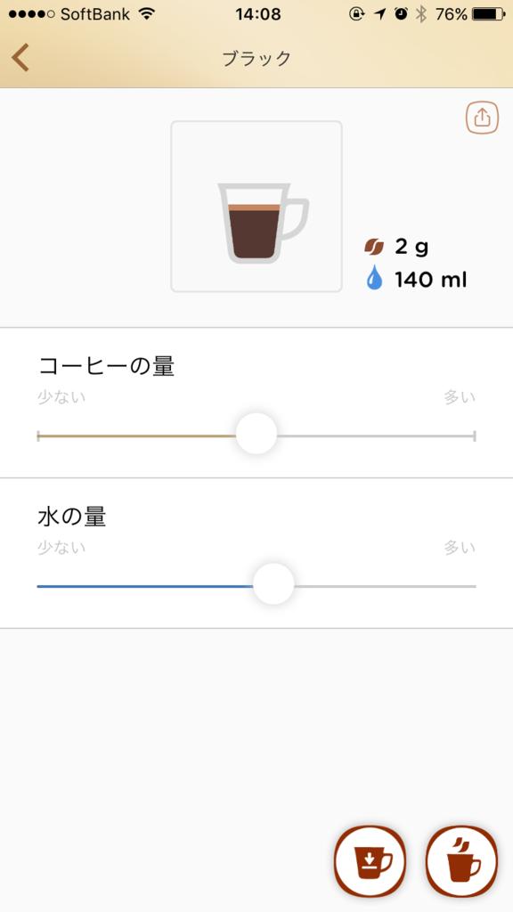 f:id:shigesato:20161201151516p:plain