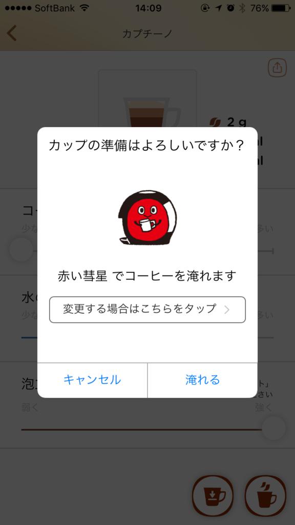 f:id:shigesato:20161201152902p:plain