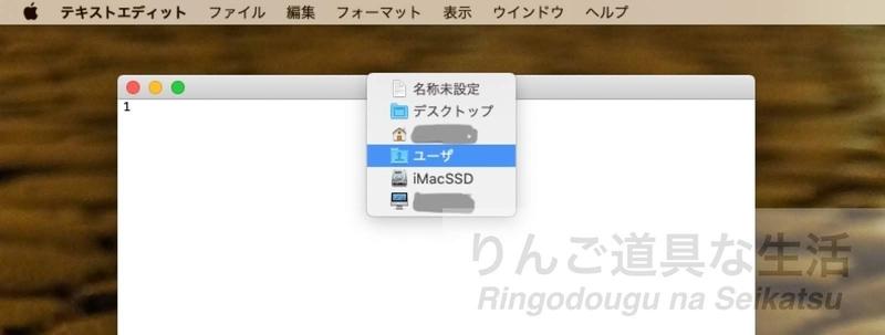 上位のフォルダを開くmacOSの便利技