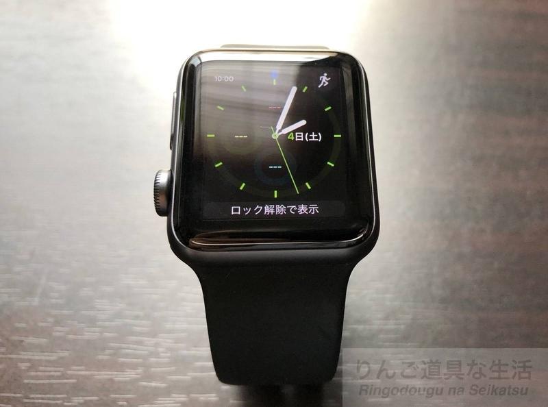 Apple Watch Series 3のガラスについた傷