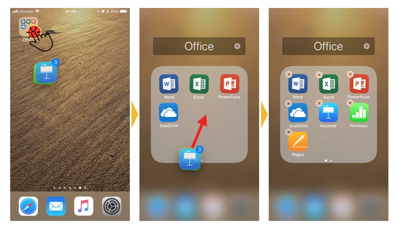 drag and dropping app icons