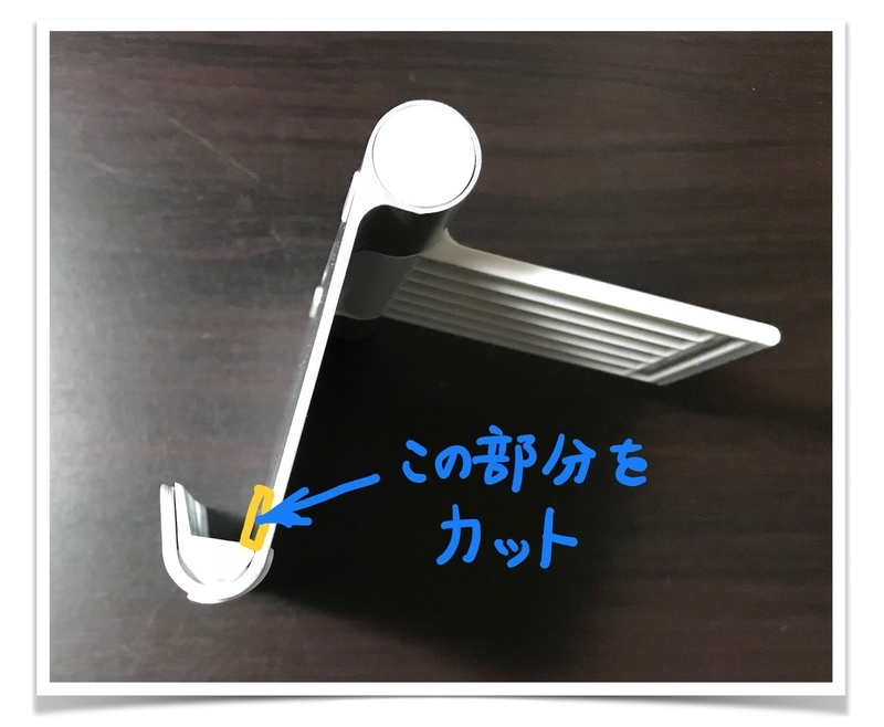iPad-stand-Anker-compact-multiangle-stand-part