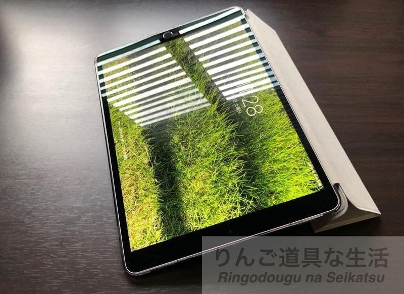 iPad pro 10.5inchとESR case