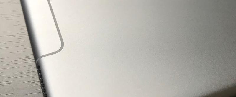 Back-of-iPad-Pro-10.5-inch