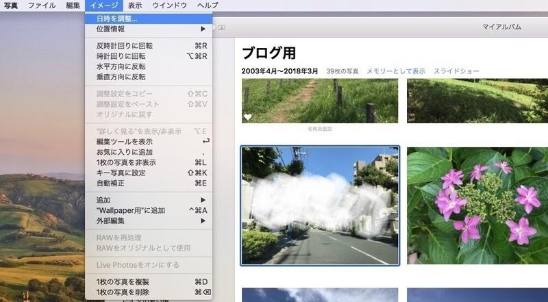 photos-mac-menu