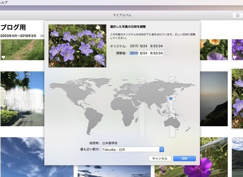 photos-mac-change-date
