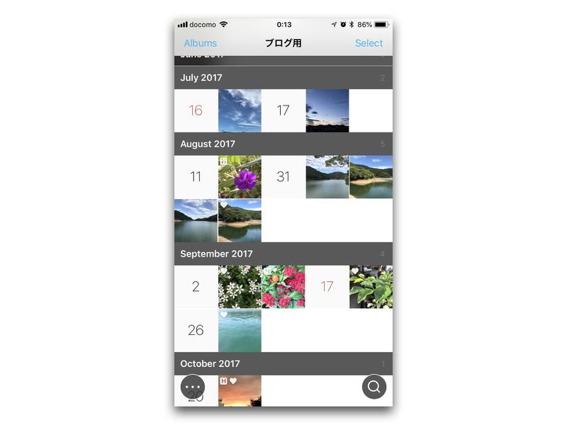 HashPhotos-iphone
