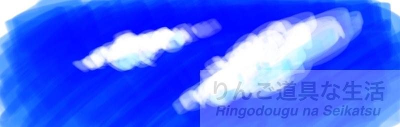 メモのマーカーで描いた空と雲