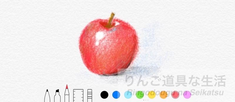 メモの鉛筆ツールで描いたリンゴ