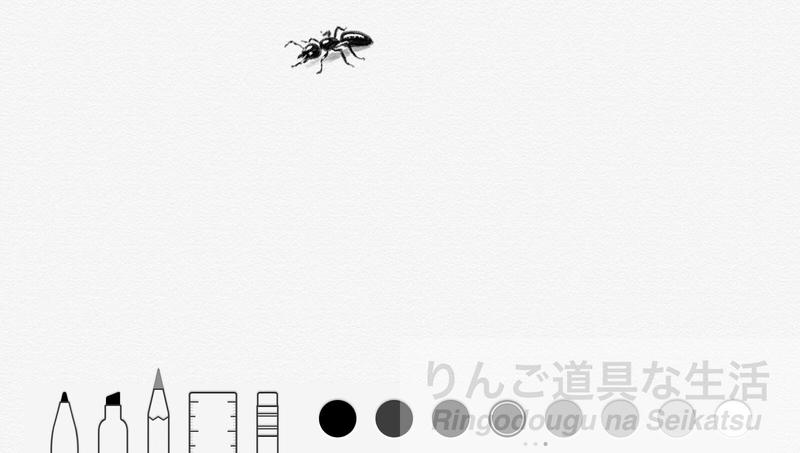 メモの鉛筆ツールで描いたアリ