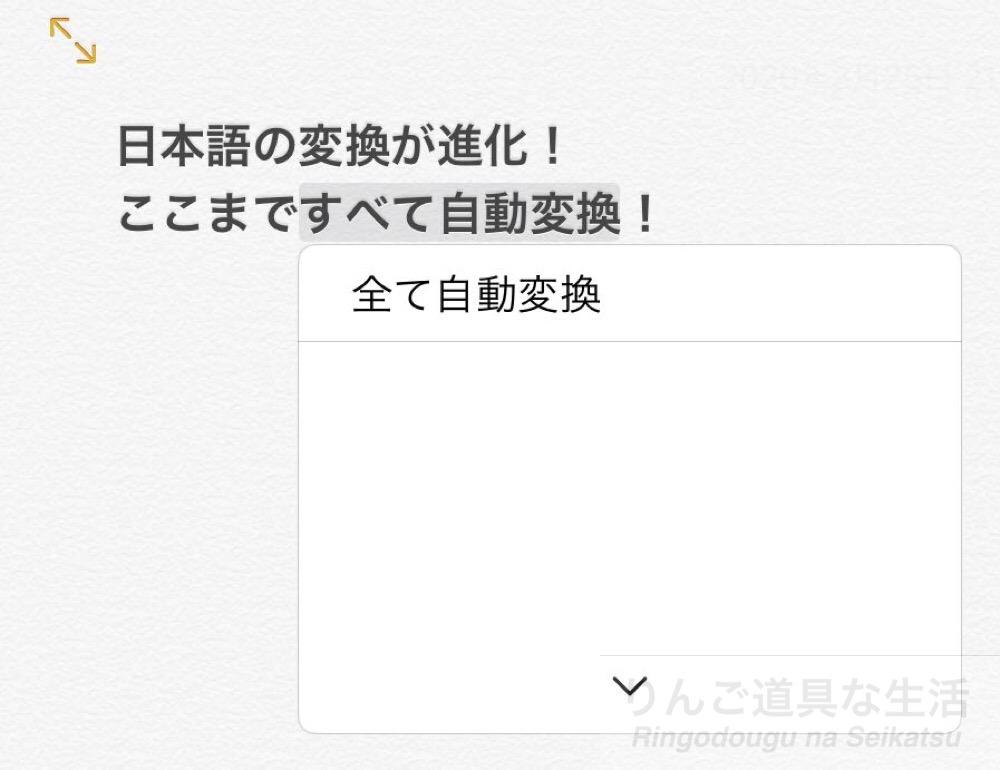f:id:shigesuke:20200327212138j:plain